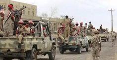 #موسوعة_اليمن_الإخبارية l اليمن: الجيش الموالي لهادي يعلن عن مناطق عسكرية جديده ويدعو السكان لمغادرتها فوراً