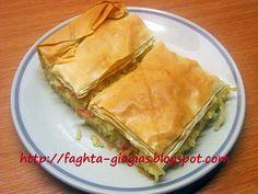 Αρχική Food N, Food And Drink, Peach Jam, Chiffon Cake, Greek Recipes, Greek Meals, Spanakopita, Cooking Recipes, Kochen