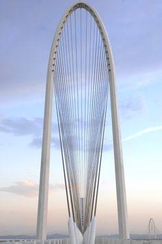 Margaret Hunt Hill Bridge in Dallas, Texas