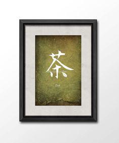 Green Tea Print  Kitchen Decor for Tea Lover by MyJapaneseNamePlus