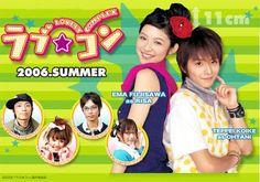 """kimchipopcorn.blogspot.com """"Lovely Complex"""""""