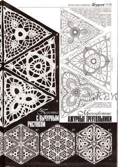 Ideas crochet table runner diagram watches for 2019 Crochet Triangle Pattern, Crochet Motif Patterns, Crochet Beanie Pattern, Crochet Diagram, Crochet Chart, Crochet Granny, Filet Crochet, Crochet Doilies, Crochet Stitches