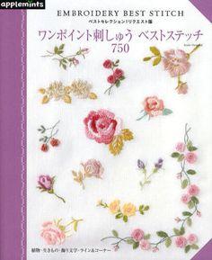 Un Point broderie motif de point 750 exemplaires, artisanat japonais livre, contes de fées, animaux, frontière, Motif fleur, broderie facile tutoriel, B961