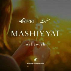 Meri mashiyyaton ne he mujhe maara hai. Urdu Words With Meaning, Hindi Words, Urdu Love Words, Word Meaning, The Words, Cool Words, One Word Quotes, Poetic Words, Dictionary Words