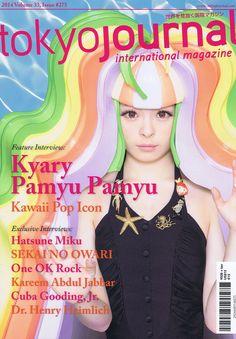 Kyary Pamyu Pamyu / きゃりーぱみゅぱみゅ - Tokyo Journal cover [US] No. 275 2014 (単号)