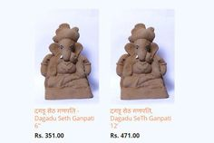 Buy 100% #Ecofriendly & Shastra Sammat #Dagadusheth #Ganpati #Idols. #Buy now - #ganesha #ganeshchaturthi