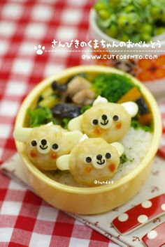 Perhaps my son would eat food if I made it cute like this! <3