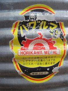 Hot Water Bottles Metal