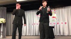 Taiwan Rakuten 2014 end of year party- Magic Show.台灣樂天2014年度尾牙-魔術頂尖對決