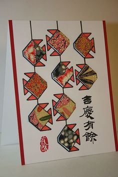 My friends would love this. Card made with stamps, origami paper, foam rubber and calligraphy. The solid geometric design really makes it stand out. Chinese New Year Dragon, Chinese New Year Card, Chinese Art, New Year Cards Handmade, Rooster Craft, Asian Cards, Altenew Cards, Scrapbooking, Unique Cards