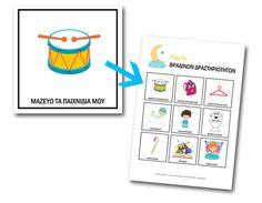 Κάρτες Δραστηριοτήτων: Πώς να μάθουμε στα παιδιά να μαζεύουν τα παιχνίδια τους Kids And Parenting, Baby Room, Activities For Kids, Teaching, Children Activities, Nursery, Kid Activities, Education, Petite Section