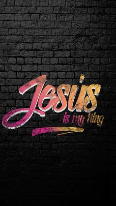 Fondo de pantalla cristiano dios es fiel god cool for Bajar fondos de pantalla religiosos gratis
