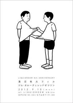 concert poster for shuta hasunuma