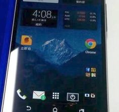 HTC M8 Leak Of The Front Screen