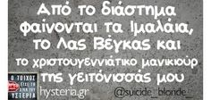 Funny Greek Quotes, Sarcastic Quotes, Funny Quotes, Word 2, True Words, Puns, Jokes, Wisdom, Thoughts