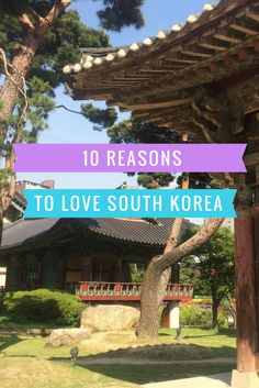 Are you considering a visit to South Korea and you need some final persuasion that it's a good idea? Are you deciding where to teach English abroad? Here are 10 reasons why I love Korea and you will too!