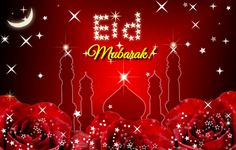 This year send beautiful and lovely eid mubarak GIF images and pictures to your friends and others. Wish others Eid Mubarak with different eid cards Eid Ul Adha Images, Eid Mubarak Wishes Images, Happy Eid Mubarak Wishes, Eid Mubarak Status, Eid Mubarak Quotes, Eid Mubarak Card, Eid Mubarak Greetings, Eid Quotes, Quotes Gif