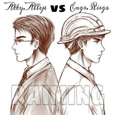 Riguel Alleje & Percival Riego (c) Raiming Project Loki, Jonaxx Quotes, In Medias Res, Jonaxx Boys, Story Characters, Fictional Characters, Wattpad Books, Picture Credit, Haha