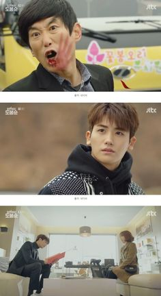 [Spoiler] Added episodes 1 and 2 captures for the #kdrama 'Strong Woman Do Bong-soon'