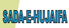 Sada E Hujaifa