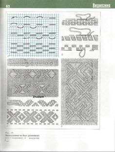 Folk Embroidery, Learn Embroidery, Embroidery Stitches, Embroidery Patterns, Smocking, Needlepoint, Embellishments, Bullet Journal, Armenia