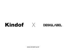 디자인스토어 Kindof와 디자인에이전시 Desiglabel의 콜라보레이션 제품이 온라인스토어를 통해서 선보이게 되었습니다. 콜라보레이션 프로젝트로 만들어진 유니크한 디자인 제품을 지금 Kindof 에서 만나보세요. www.kindof.co.kr