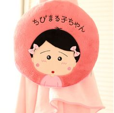 Candice guo! Newest arrival plush toy cute Chibi Maruko Cartoon round cushion air condition blanket birthday gift 1pc-in Stuffed & Plush Animals from Toys & Hobbies on Aliexpress.com | Alibaba Group