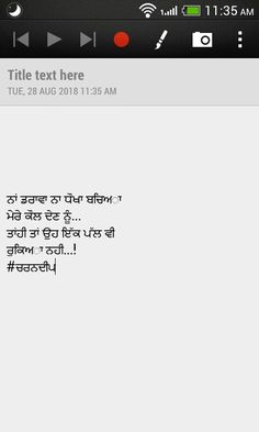 #love #feeling #emotions #tragedy #sad #moments #punjabi #shayari #hindi #shayari #poetry