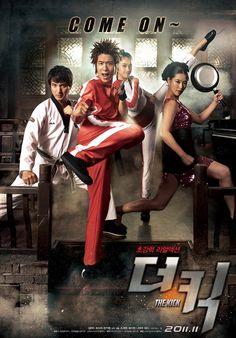 The Kick (2011) Thailand