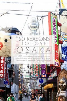 It is hard to describe Osaka in just one word. But this is not to say it is just another Tokyo. While there have always been comparisons between these two cit