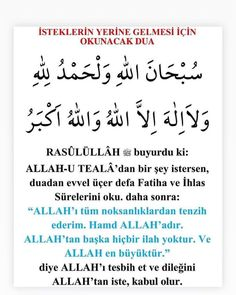 Muslim Pray, Beautiful Names Of Allah, Islamic World, Islam Quran, Karma, Prayers, Iowa, Faith, Instagram