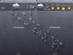 CydiaNews Chrisy Weather 1.1.7 4