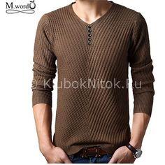 Легкий мужской пуловер на лето.Что бы получился узор,как на пуловере конусом,просто узор вяжется от центра зеркально.