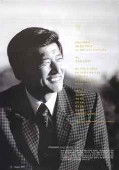 摂理ニュース|詩「私」鄭明析総裁