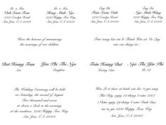 Vietnamese wedding invitations thiep cuoi by ap printing wedding invitation wording option 2 filmwisefo Images