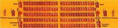 Manípulo de la legión romana en tiempos de la República
