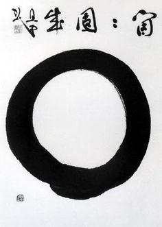 'Zen Circle' by Tanchu Terayama.