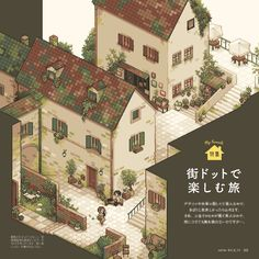 Pixel Art Background, Isometric Map, Cool Pixel Art, Pixel Animation, Pixel Art Games, Game Concept Art, Anime Scenery Wallpaper, Art Academy, Illustrations And Posters