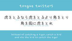 Tongue twister japanese words arghlblargh!