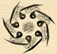 سورة الشمس #الخط_العربي Arabic Calligraphy Art, Beautiful Calligraphy, Arabic Art, Art Arabe, Islamic Patterns, Arabic Design, Islamic Wall Art, Flow Arts, Religious Art