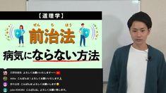 小腸 - Desktop Screenshot