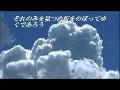 NHKスペシャルドラマ「坂の上の雲」心に残るあのセリフ