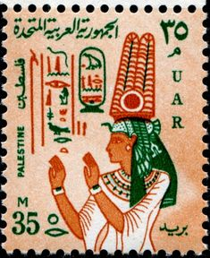 nefertiti postal stamps | Egyptian Themed Stamps - Stamp Community Forum - Page 5