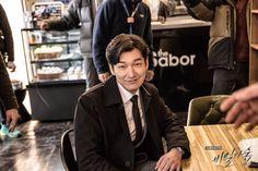 튀김검사 황시목 검사님을 덕질해보자! (feat.연기천재 조배우님) : 네이버 블로그 Drama Film, Drama Series, Korean Men, Korean Actors, Korean Tv Shows, My Superman, Kdrama Actors, Gong Yoo, Movie List