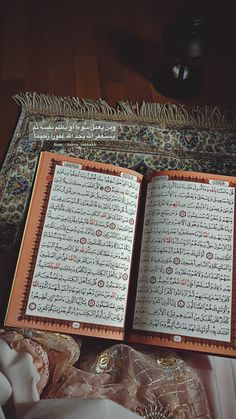 Learn Quran Academy provide the Quran learning services at home. Our mission to teach Quran with proper Tajweed and Tafseer to worldwide Muslim community. Listen To Quran, Learn Quran, Learn Islam, Quran Wallpaper, Islamic Quotes Wallpaper, Quran Arabic, Islam Quran, Quran Quotes, Arabic Quotes