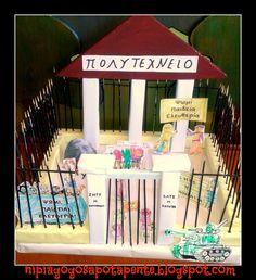 Νηπιαγωγός από τα πέντε...: ΠΟΛΥΤΕΧΝΕΙΟ-ΜΑΚΕΤΑ Activities For Kids, November, Classroom, Cartoon, Dolls, Drawings, School, Fun, Blog
