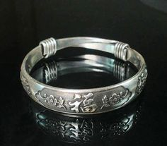 Chinese Tibet Silver Tibetan Good Fortune  Lucky Longevity (FoLoSo) Bangle 37A