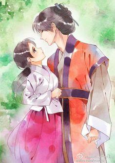 Sosoo Moon Lovers, Scarlet Heart fan art from weibo, cr as tag Korean Art, Korean Drama, Moon Lovers Drama, Anime Manga, Anime Art, Illustrations, Illustration Art, Scarlet Heart Ryeo Wallpaper, Kdrama