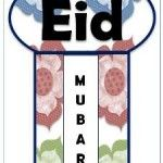 More Free Printable Eid Decorations