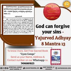 Indian Vedas and Bhagavad Gita are the scriptures of holy Hindu religion. One of the four Vedas is included in the Rig Veda, in which spiritual information has been given. Vedas India, Hindu Vedas, Bhagavad Gita, Kabir Quotes, Islam Religion, Christianity, Books To Read Online, Forgiving Yourself, Monday Motivation